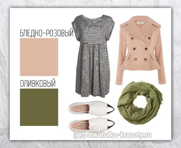 Цветовые сочетания в одежде бледно-розовый и оливковый