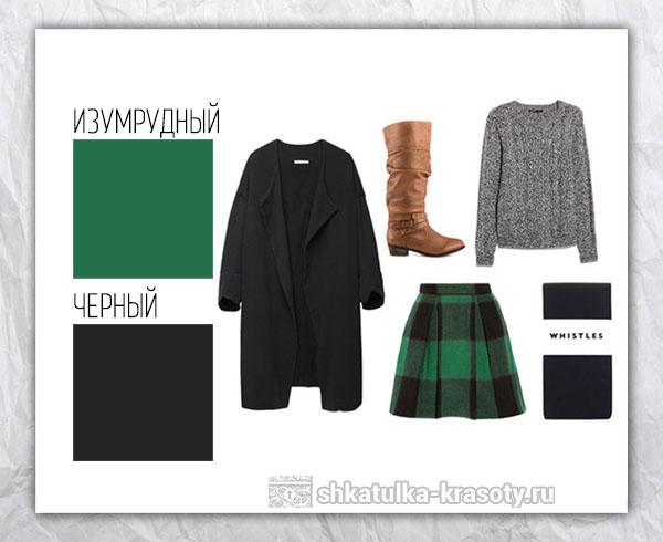 Цветовые сочетания в одежде изумрудный и черный