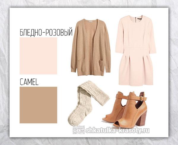 Цветовые сочетания в одежде розовый