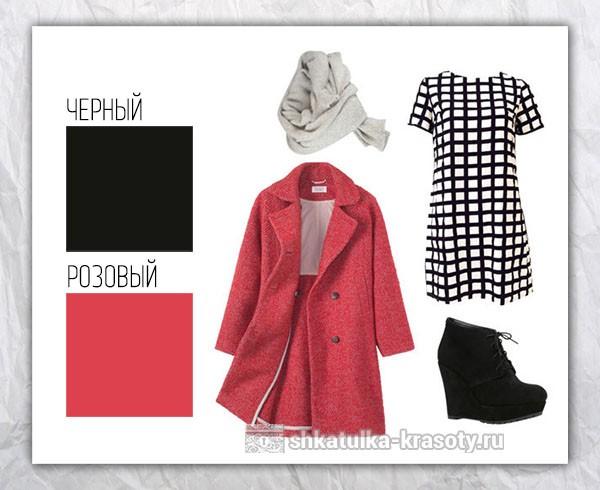 Цветовые сочетания в одежде черный