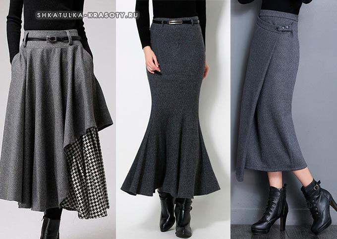 различные модели длинных теплых юбок