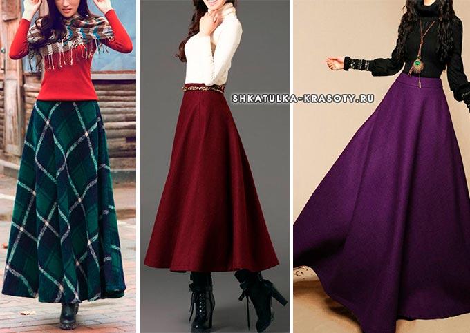 варианты цвета длинной теплой юбки