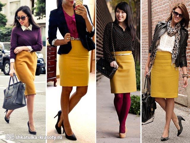 Горчичная юбка с чем одеть