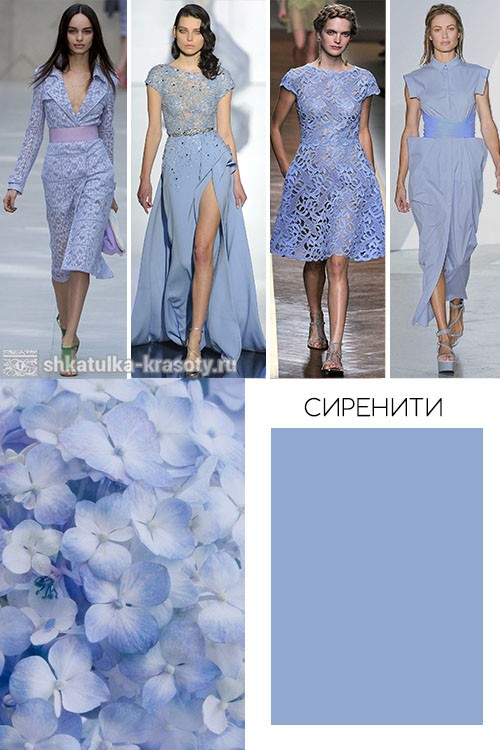 Модные цвета весна-лето 2016