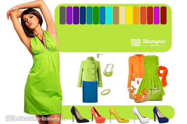 таблица сочетания салатового цвета в одежде