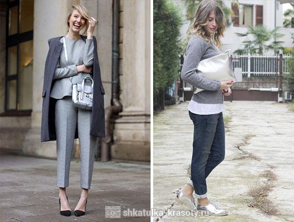 луки в оттенках серого с серебряной сумкой