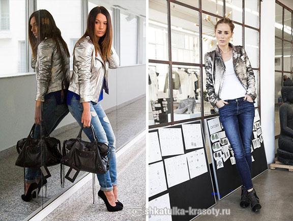 джинсы и куртка серебряного цвета в уличном стиле
