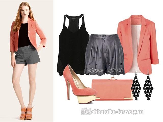 коралловый серый и черный в одежде