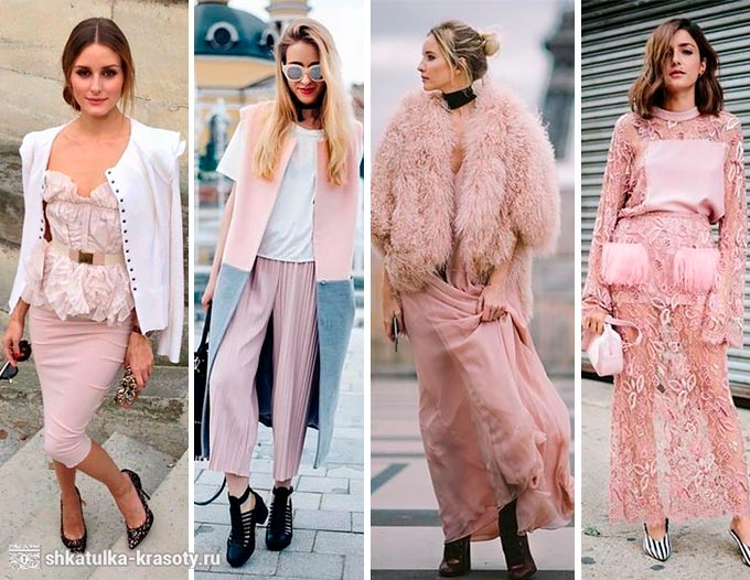 модные цвета одежды 2017