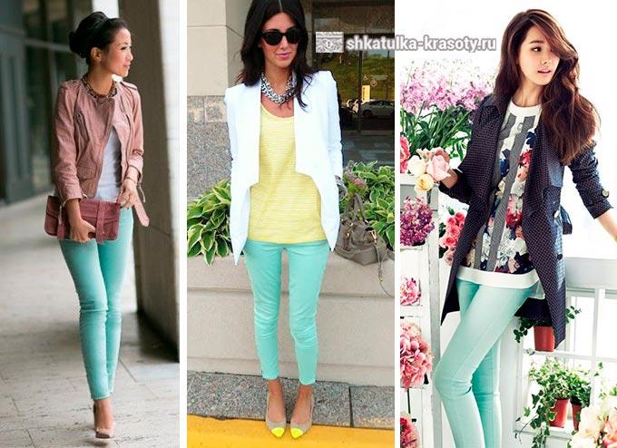 брюки и джинсы мятного цвета