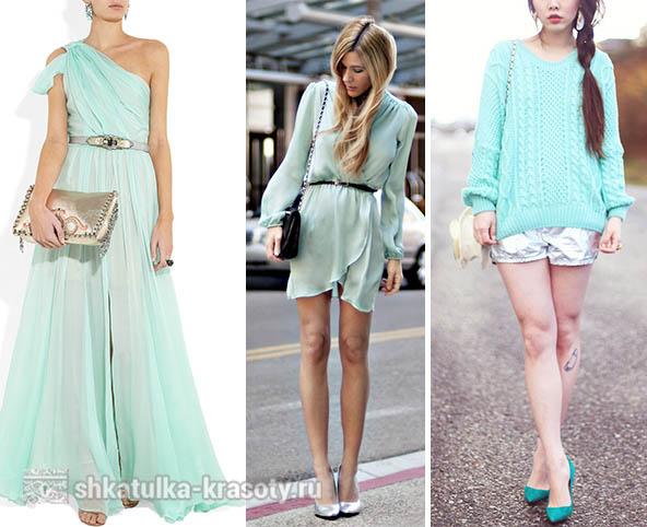 сочетание мятного и серебряного в одежде