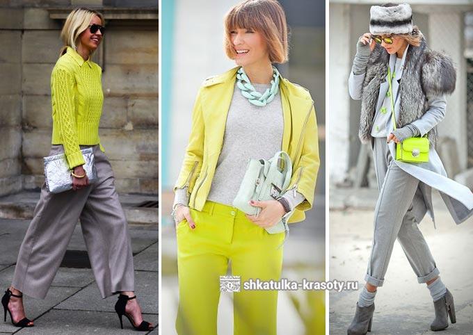 сочетание салатового и серого в одежде