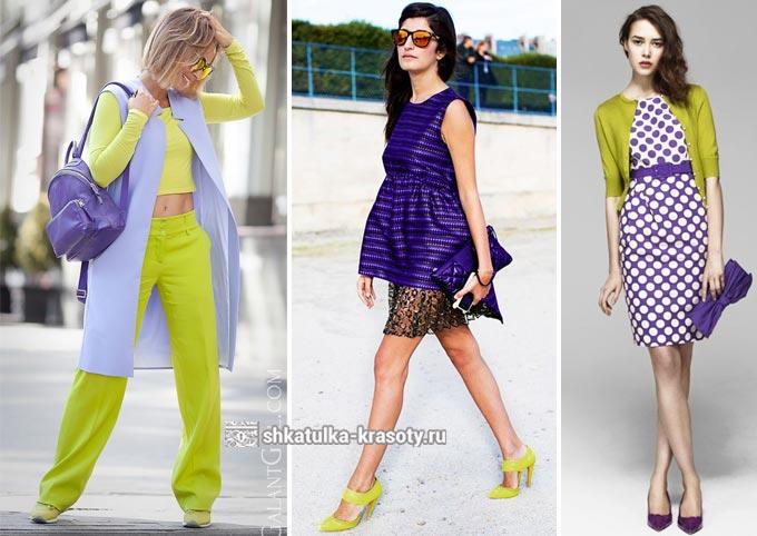 сочетание салатового с фиолетовым и сиреневым в одежде