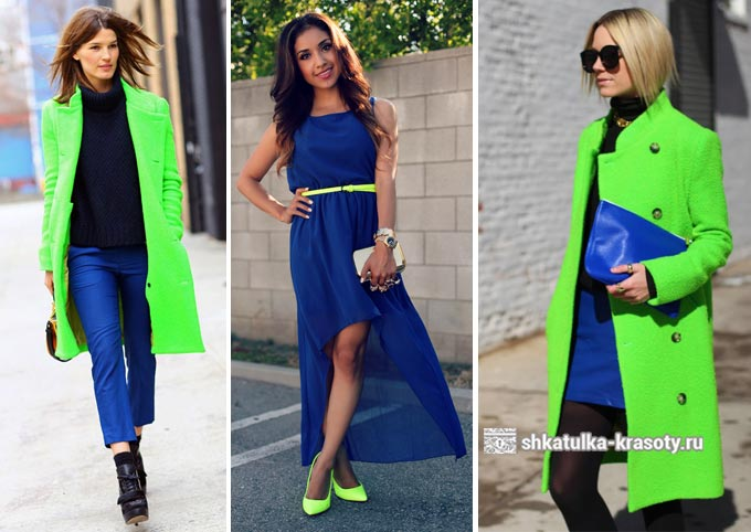 салатовый и синий электрик в одежде