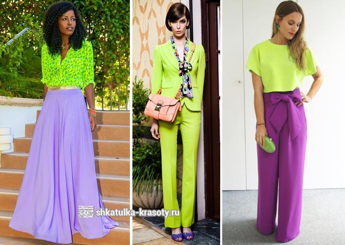 салатовый с фиолетовым в одежде
