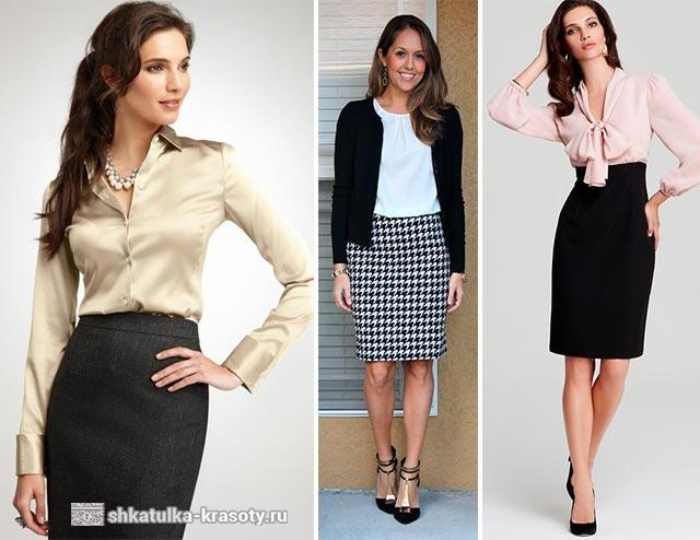 Как носить юбку карандаш с блузкой фото