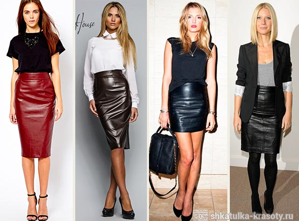 С чем носить узкую юбку кожаную