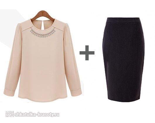 юбка карандаш и блузка