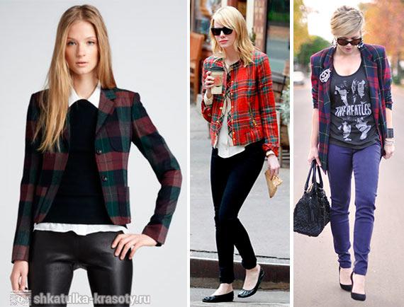 с чем носить пиджак женский