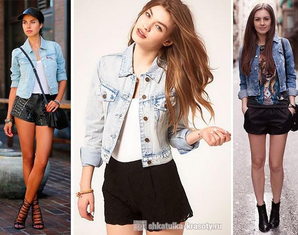 шорты и джинсовая куртка