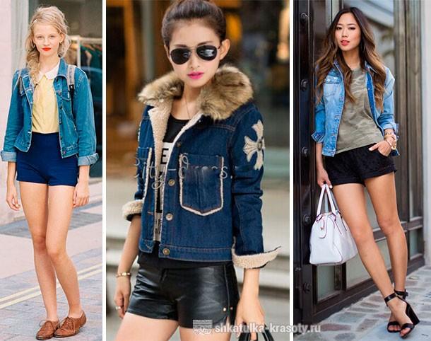 шорты с джинсовой курткой