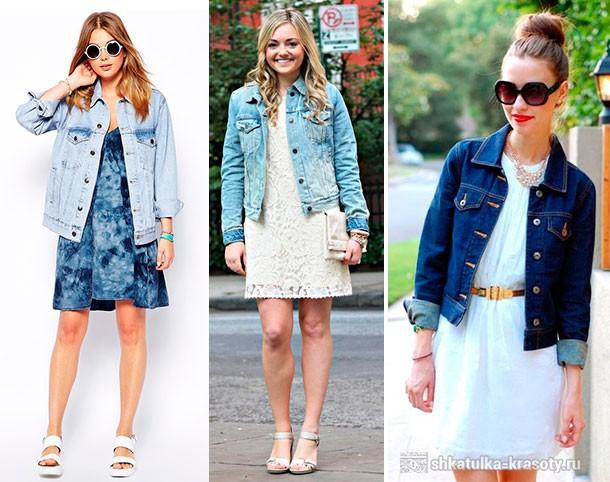 короткое платье с джинсовой курткой
