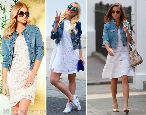 белое платье с джинсовой курткой