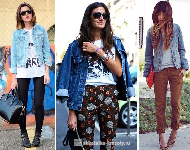 Картинки по запросу джинсовые куртки с чем носить