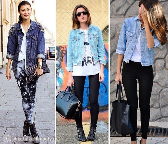 с чем носить джинсовую куртку женскую