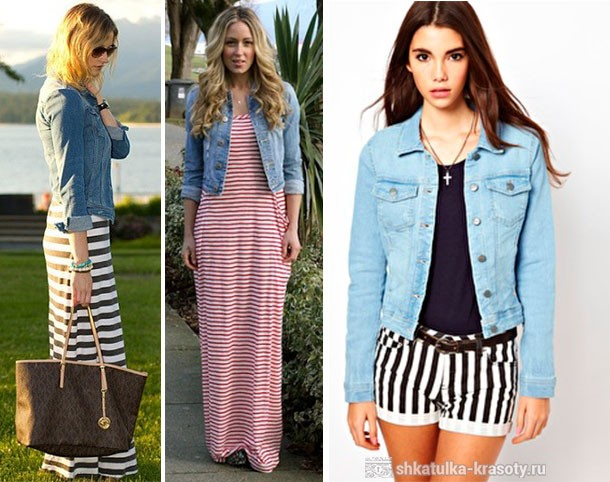 джинсовая куртка и вещи в полоску
