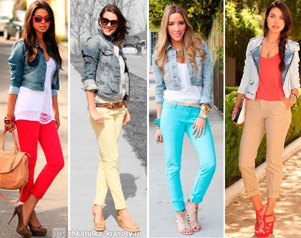 брюки с джинсовой курткой