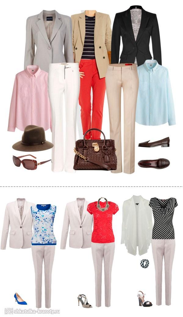 базовый летний гардероб женщины
