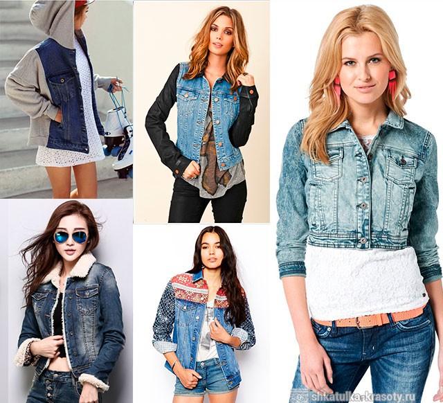 Какой может быть джинсовая куртка