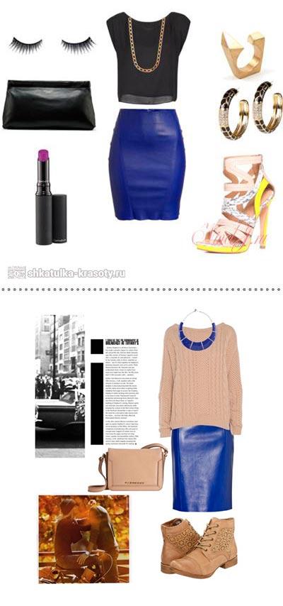 носить синюю кожаную юбку карандаш