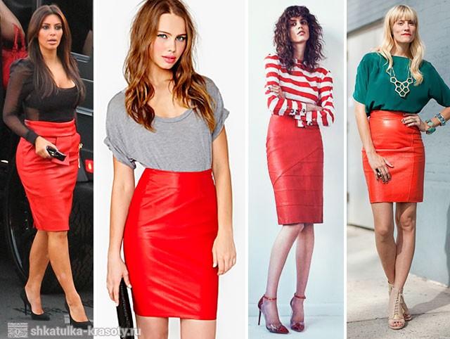 Девушки в красной кожаной одежде видео фото 364-996