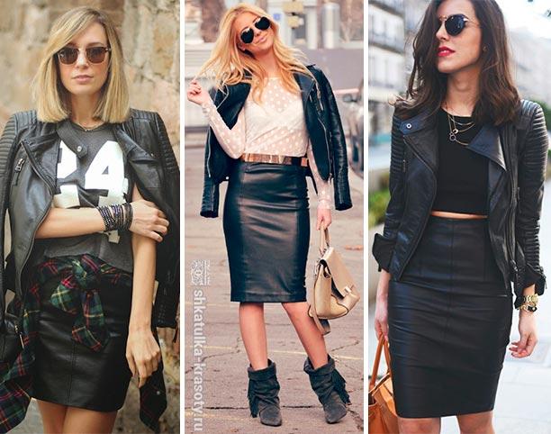 Кожанные куртки юбки