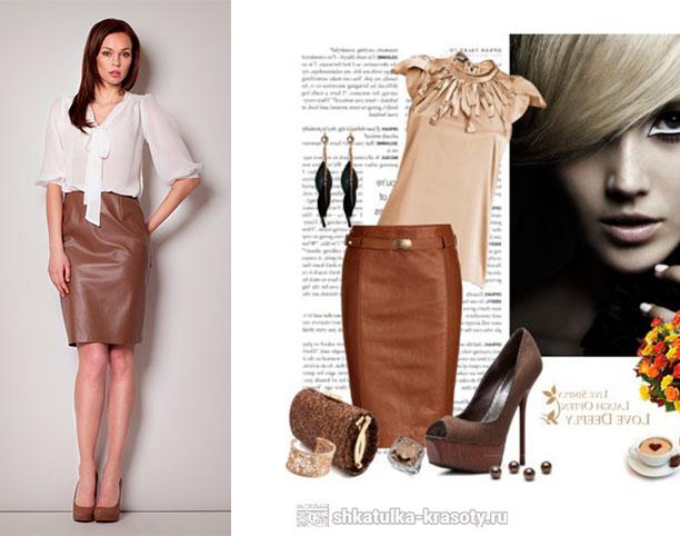 коричневая кожаная юбка карандаш
