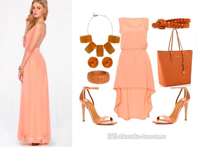 сочетание с персиковым цветом в одежде