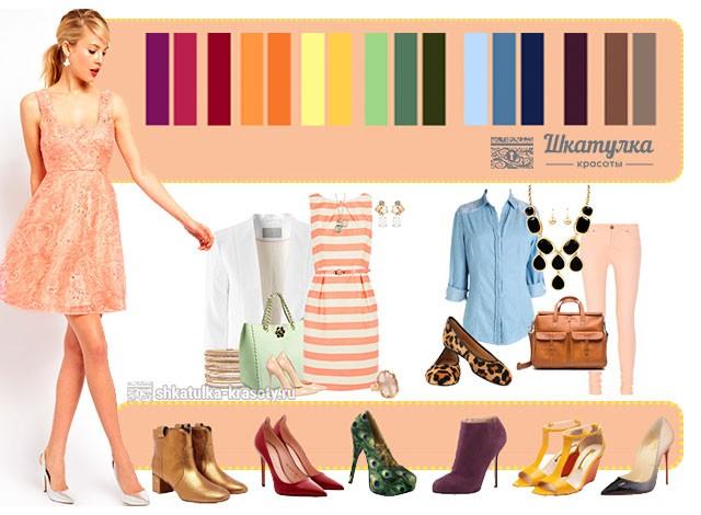 сочетание цветов персиковый