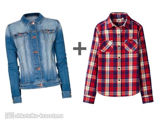 джинсовая куртка и вещи в клетку