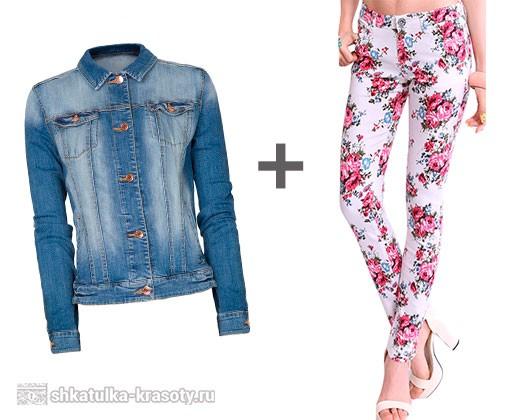 с чем носить джинсовую куртку. цветочный принт