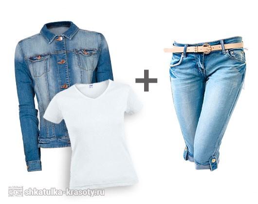 джинсовая куртка и капри, бриджи