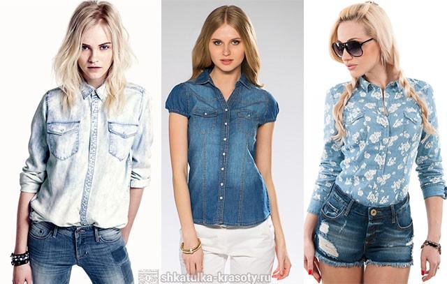 Какими бывают женские джинсовые рубашки