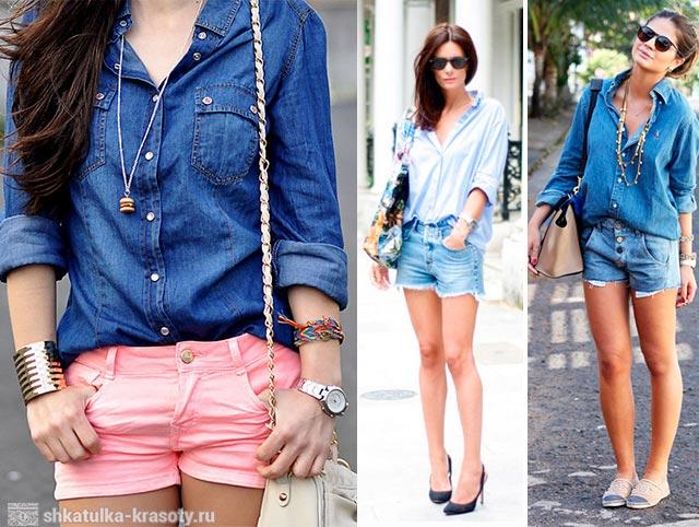 рубашка с джинсовыми шортами
