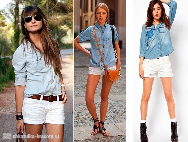джинсовая рубашка с шортами