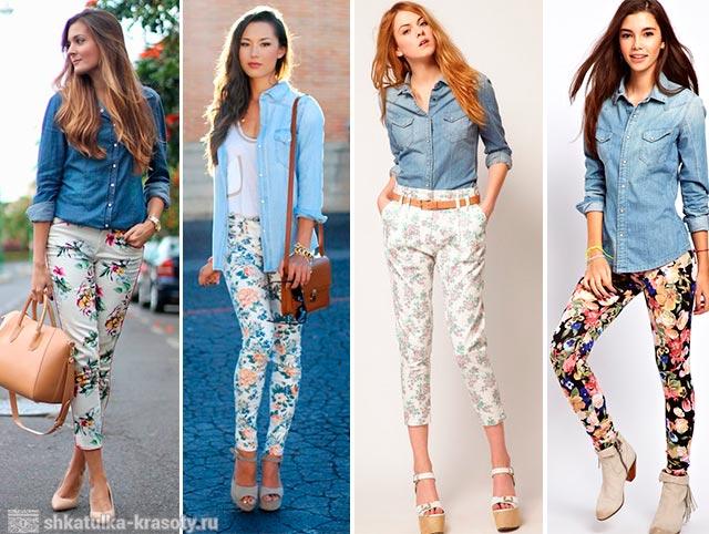 джинсовая рубашка с брюками с цветочным принтом