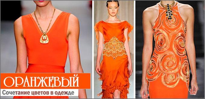 minia-orange2