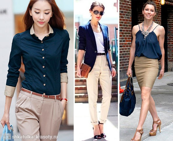 бежевый сочетание одежде