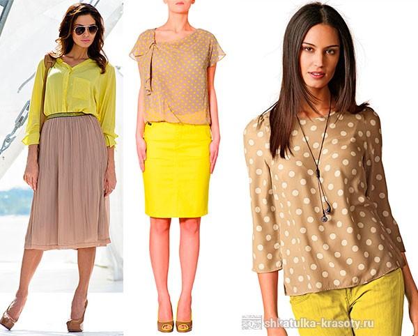какие цвета сочетаются с бежевым в одежде