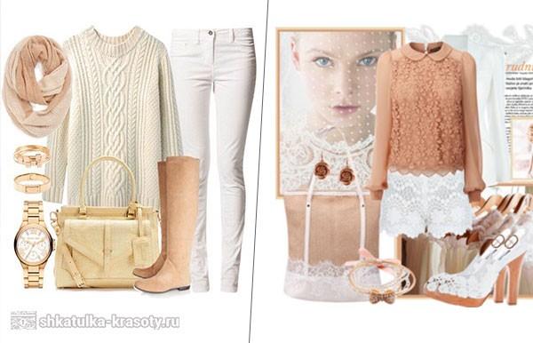белый бежевым одежде
